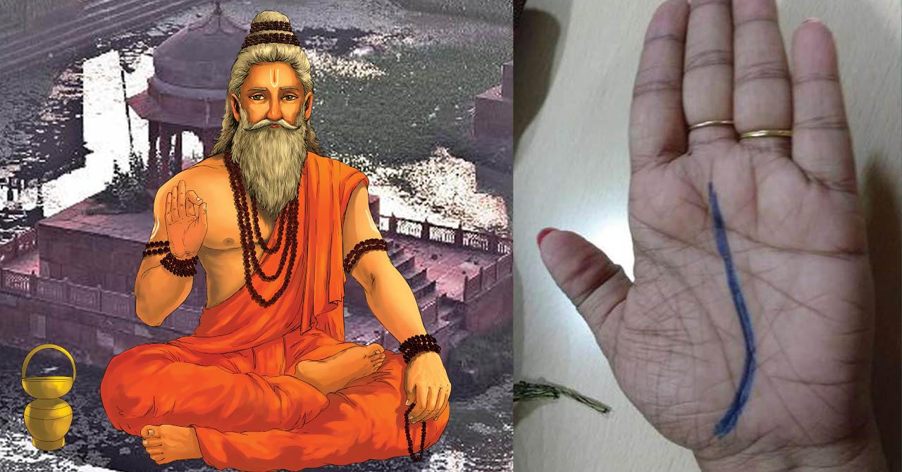 ಅಂಗೈಯ ಈ ಅದೃಷ್ಟ ಚಿಹ್ನೆಗಳು ನಿಮ್ಮ ಜೀವನದ ರಹಸ್ಯಗಳನ್ನು ಬಿಚ್ಚಿಡುತ್ತದೆ - Rastriya Khabar