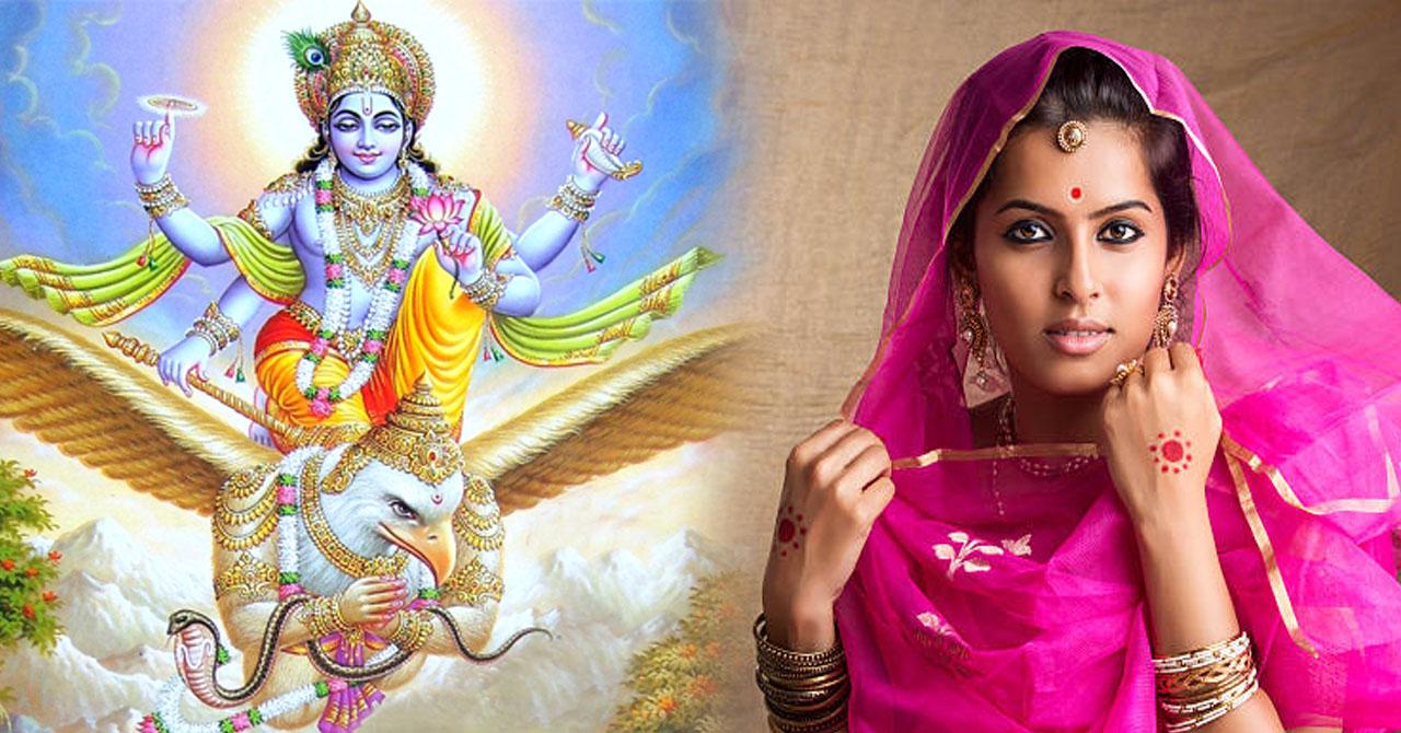ಗರುಡ ಪುರಾಣದಲ್ಲಿ ಸ್ತ್ರೀ ಬಗ್ಗೆ ಈ ರೀತಿ ಹೇಳಿದ್ದಾರೆ - Rastriya Khabar